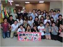 2014鈴鹿子ども感謝祭